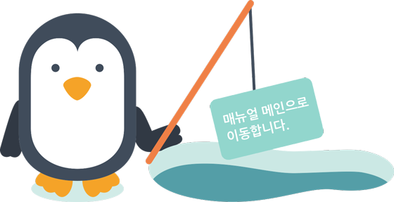 penguin-fishing