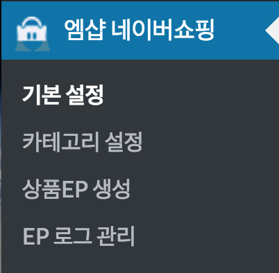 naver_shopping_menu